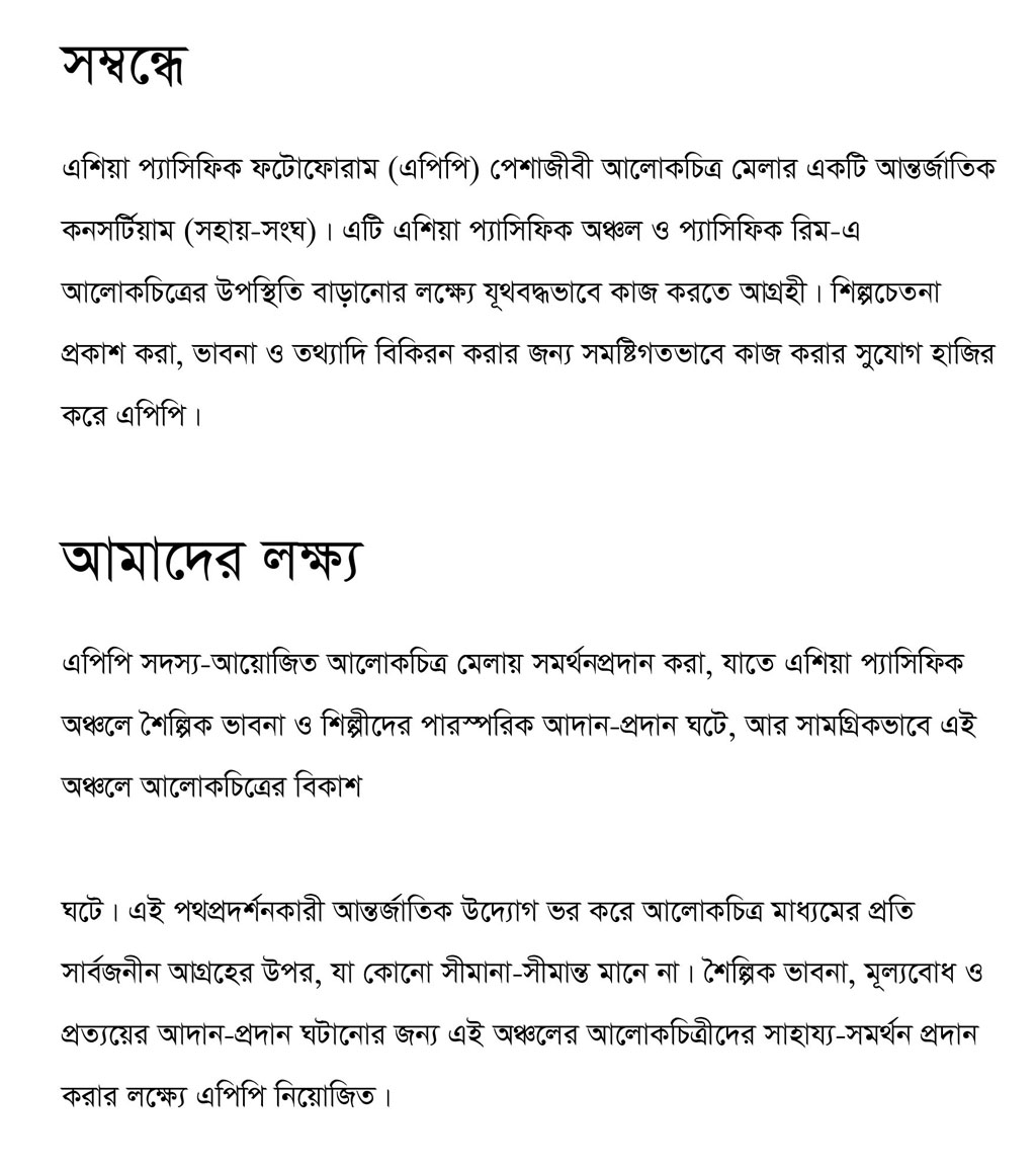 Bangla 01