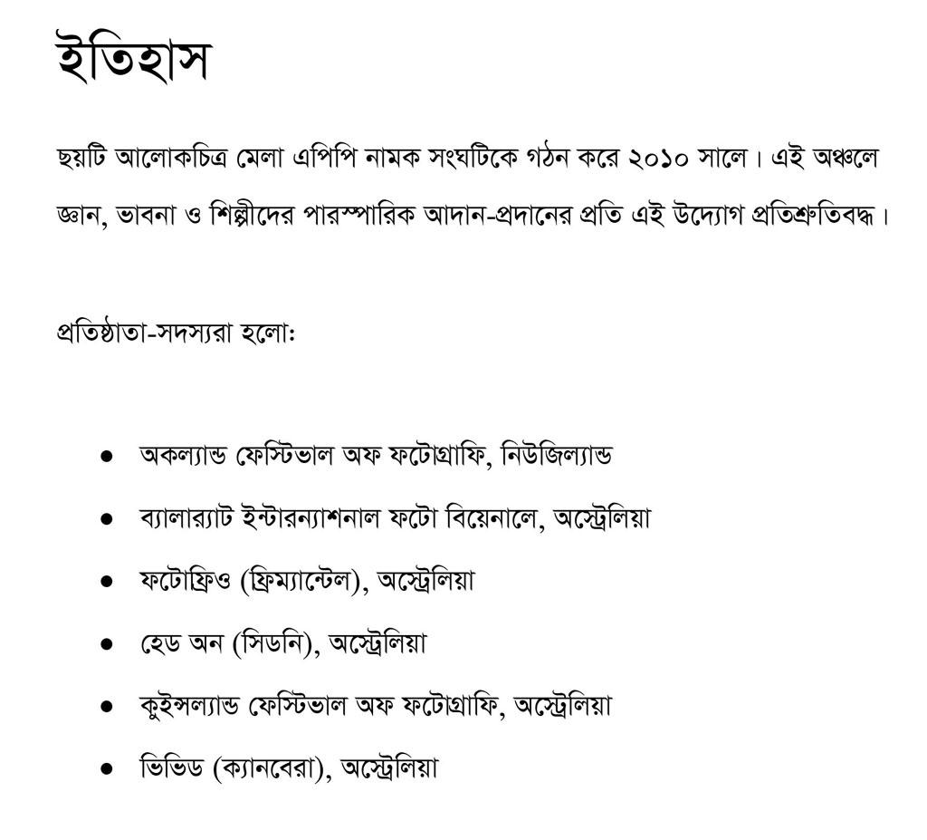 Bangla 02