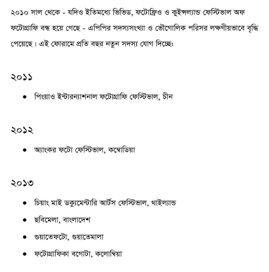 Bangla 3A