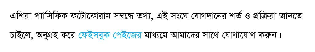 72-Bangla to PDF-4 CROP
