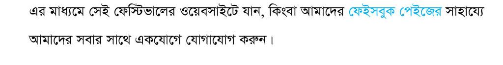 Bangla 5BR